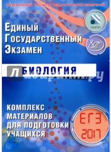 Калинова,Прилежаева по Демоверсии 2017