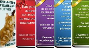 Пять платных книг вместе